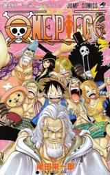 1位に選ばれた『ONE PIECE』 (写真は、12月4日に発売された最新 第52巻)