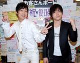唯一のレギュラー番組で、ファンに向けてM-1優勝報告したNON STYLE 石田明と井上裕介(右)