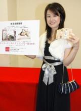 銀座松屋の「婚活支援福袋」。エステチケット、勝負服、東京大神宮の絵馬が入る