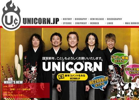 公式サイトで紋付袴姿を披露 (C)Hit & Run Inc.All rights reserved.