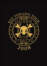 1/12付ランキングで首位を獲得した、KAT-TUNのライブDVD『KAT-TUN LIVE TOUR 2008 QUEEN OF PIRATES』