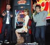 「ぱちんこキン肉マン」発表会の様子(左からケンドーコバヤシ、南明奈、バッファロー吾郎)