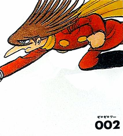 002 (C)石森章太郎プロ
