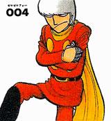004 (C)石森章太郎プロ