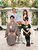 桂ざこばの娘・関口まい(前列右)と結婚した桂三枝の弟子・桂三若(前列左)