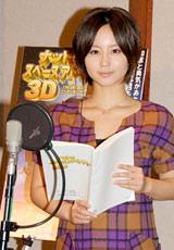 映画『ナットのスペースアドベンチャー3D』アフレコ取材に応じた堀北真希