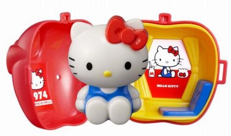 2月13日からマクドナルドで販売される「ハッピーセット」のハローキティおもちゃ(1974年版) (C)1976,2008 SANRIO CO.,LTD.APPROVAL