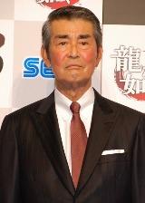 渡哲也「龍が如く3」完成披露記者発表会