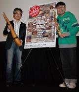 「世界ウルルン滞在記」DVD発売記念トークショー付き上映イベントの様子