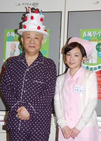 リハーサルに臨んだ、(左から)春風亭小朝、加護亜依
