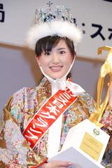 ミス日本GPに輝いた、東京都出身17歳の宮田麻里乃さん