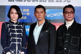 ゲストに招かれた(左から)菊地凛子、本木雅弘、滝田洋二郎監督