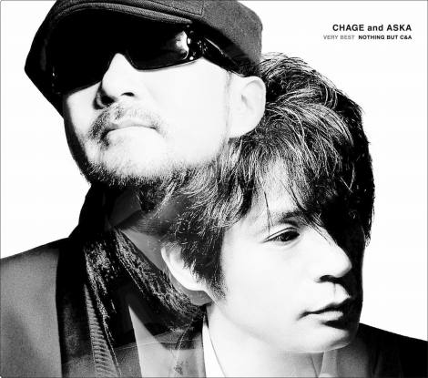 CHAGE and ASKAのデビュー30周年記念ベストアルバム『CHAGE and ASKA VERY BEST NOTHING BUT C&A』