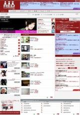 無料カラオケのソーシャル・ネットワーキング・サービスサイト『レッドカラオケ』の日本版サイト