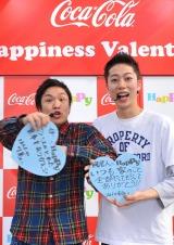 ハッピーメッセージを披露した、はんにゃの(左から)川島章良、金田哲