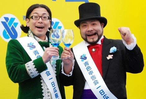 『青色申告会 確定申告』のスタートを記念したキャンペーンイベント=髭男爵