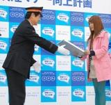 キャンペーン隊長任命証を授与された里田