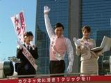 新CMで街頭演説に立つ(左から)オードリーの若林正恭、春日俊彰、松本さゆき