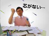 『カウネット』の新CMに出演しているオードリー・春日俊彰