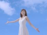 『トップ クリアリキッド』(ライオン)新CMで爽やかなワンピース姿も披露した松浦亜弥