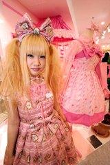 個性派ファッションを集積した新宿マルイ ワンがオープン