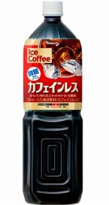 ポッカが3月2日より発売する『ポッカアイスコーヒー カフェインレス微糖』