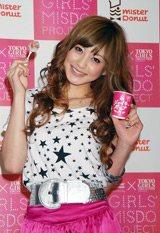 『GIRLS MISDO PROJECT』のイメージキャラクターをモデルを務める西山茉希