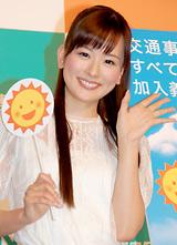 自賠責保険キャンペーンキャラクター披露・記者発表会に出席した皆藤愛子