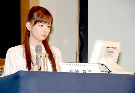 自賠責保険を真剣に学ぶ皆藤愛子