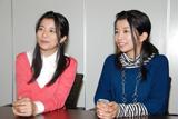 本格的なテレビ番組での司会業に初挑戦する(左より)三倉茉奈、三倉佳奈