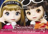 2月2日にデビューを果たしたセキュリーナ(左から)しなちゃん、せなちゃん