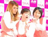 「クリーム玄米ブラン」新CMキャラクター発表会に出席した(左から)マリエ、ハリセンボン・近藤春菜、箕輪はるか