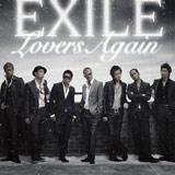 """男性アーティストが歌う""""ラブソング""""カラオケランキング、1位はEXILEの「Lovers Again」"""