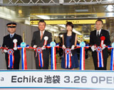 東京メトロ『Echika池袋』オープニングセレモニーの模様