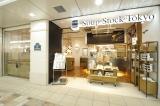 通常のイートイン・テイクアウトに加え、冷凍、雑貨などの販売も行う「Soup Stock Tokyo」