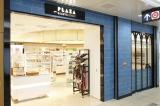 輸入雑貨店PLAZAのビューティーコンセプトストア「PLAZA BEAUTILICIOUS」