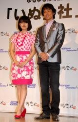 左より深田恭子と沢村一樹(DS用ソフト『いぬ会社』記者発表イベントにて)