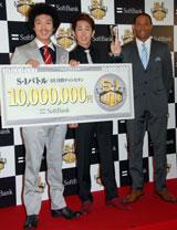 (左から)藤田憲右、大村朋宏、ダンテ・カーヴァー