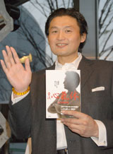 『貴流 心 氣 体』出版記念イベントに出席した貴乃花光司氏