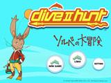 MySpaceに提供するカジュアルゲーム『Dive II Hunt ソルベの大冒険』