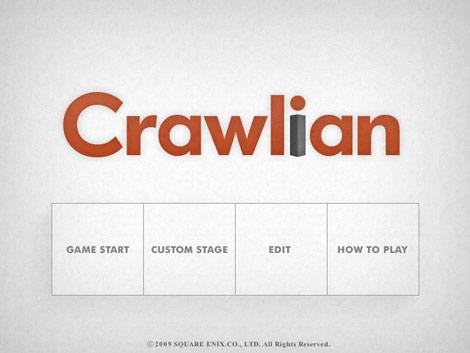 4月下旬に配信する第2弾ゲーム『クローリアン』