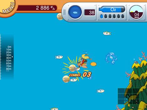 『Dive II Hunt ソルベの大冒険』のゲーム画面