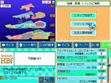 『イクスピアリ・ニンテンドーDSガイド』の情報検索・ショップガイド画面例『イクスピアリ・ニンテンドーDSガイド』の情報検索・ショップガイド画面例 (c)2009 Oriental Land Co.,Ltd. (c)2009 IKSPIARI (c)2009 Nintendo