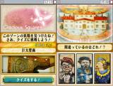 イクスピアリを舞台にしたクイズ(左)やゲーム(右)機能 (c)2009 Oriental Land Co.,Ltd. (c)2009 IKSPIARI (c)2009 Nintendo