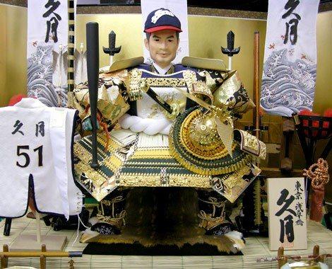 イチロー選手をモデルにしたオリジナルの五月人形(子供大将)「親のねがい大将」