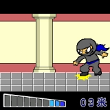 忍び足で床を踏むタイミングに合わせてボタンを押すシンプルなゲーム『忍ASHI〜小浜のBo犯犬〜』 (c)HUDSON SOFT