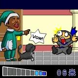 ハドソンの携帯電話専用フラッシュゲーム『忍ASHI〜小浜のBo犯犬〜』 (c)HUDSON SOFT