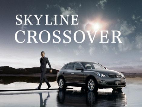 『スカイライン クロスオーバー』新CMで皆既日食とコラボするイチロー