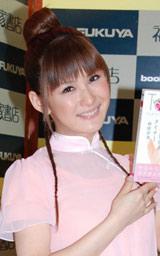 イベントに出席した椿姫彩菜