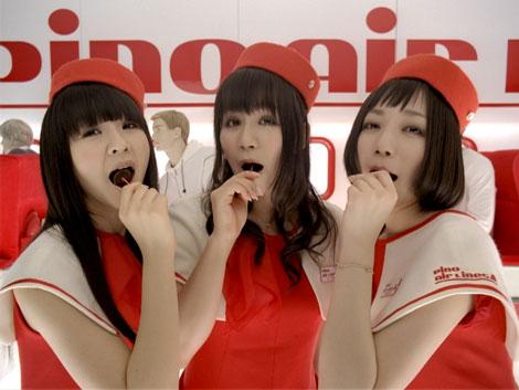 何度注意してもPerfumeにゴリラが紛れ込む件 9頭目YouTube動画>61本 ニコニコ動画>6本 ->画像>1031枚